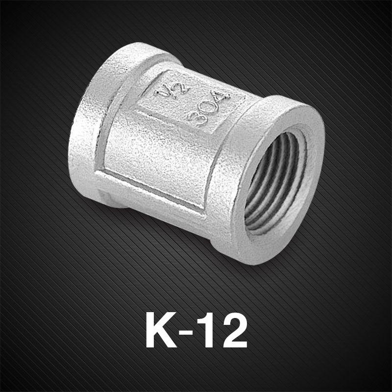 Socket (Coupling)